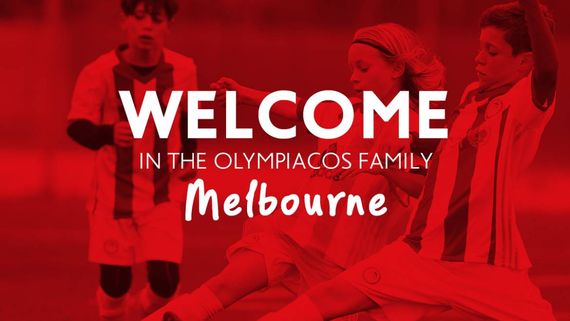 The Olympiacos Saturday Talent ID Schools have arrived in Melbourne
